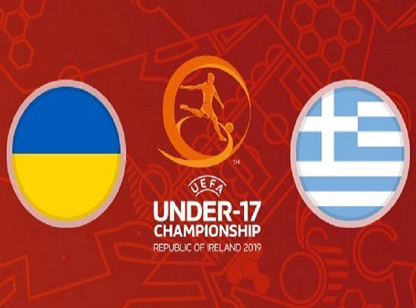 Soi kèo U17 Ukraine vs U17 Hy Lạp, 17h00 ngày 28/03